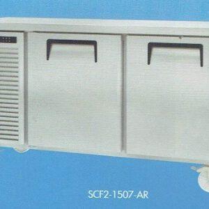 ตู้แช่เคาน์เตอร์ รุ่น SCF2-1507-AR ทนทาน ประหยัดไฟ